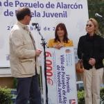 Premio Ciudad de Pozuelo 2007